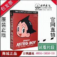 正版儿童动画片dvd碟片1980年铁臂阿童木52集完整珍藏版12DVD光盘