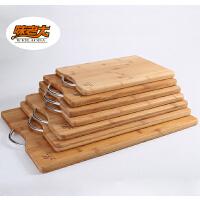 包邮! 味老大 实心竹莱板 切莱板 砧板 大小号都有 长方形擀面砧板大号莱板 剁肉案板