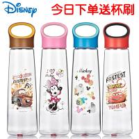 迪士尼创意便携带盖直饮杯防漏透明水杯学生儿童塑料随手杯