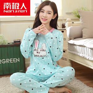 南极人春秋睡衣女士纯棉长袖加大码卡通休闲少女可外穿家居服套装
