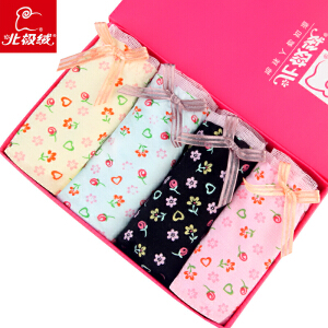 4条盒装 北极绒冰丝莫代尔女士蝴蝶结性感蕾丝印花内裤中腰三角裤