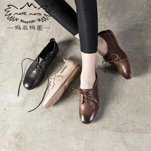 玛菲玛图2017春款复古擦色女鞋系带休闲鞋圆头平跟英伦深口鞋单鞋小皮鞋女1703-16D