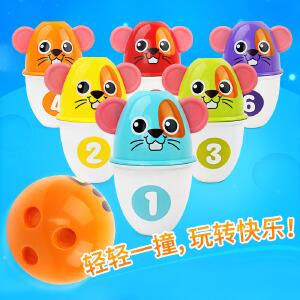 橙爱 运动公园儿童乐趣保龄球叠叠乐套装 亲子互动球类运动 宝宝益智玩具户外游戏
