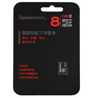 Lenovo 联想 8G Micro-SD卡 TF卡 存储卡 闪存卡