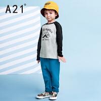 以纯A21童装男童运动套装2016秋冬新款 柔软微弹儿童卫衣两件套装