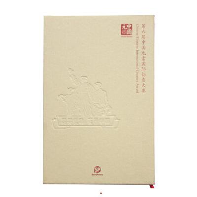 第六届中国元素国际创意大赛 广告设计 平面设计书籍