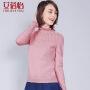 艾蓓怡女装新款潮高领针织衫套头长袖保暖打底毛衣女百搭上衣CMD6074