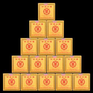 【12片一起拍】2007年中茶牌方砖8321砖茶125克/片