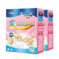 英氏钙铁锌营养米粉组合 辅食添加初期 促进钙铁锌2盒组