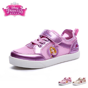 迪士尼Disney童鞋中小童男女童鞋17夏季新款魔术贴休闲板鞋运动鞋网鞋旅游鞋