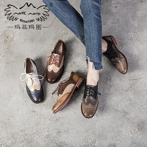 玛菲玛图英伦风女鞋方跟单鞋女平底文艺复古布洛克森女拼色牛津鞋 1723-3DA秋季新品