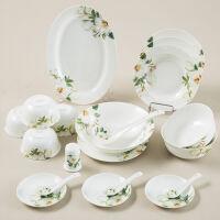 【当当自营】SKYTOP斯凯绨 碗盘碟陶瓷骨瓷餐具套装 30头如花似玉