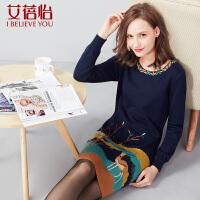 艾蓓怡女装新款罗纹圆领刺绣提花长袖中长款修身毛衣裙CMD5041