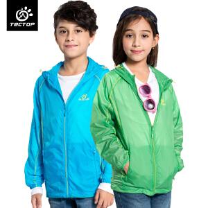 TECTOP 2016新款儿童皮肤衣男女童防晒服夏季户外运动长袖风衣