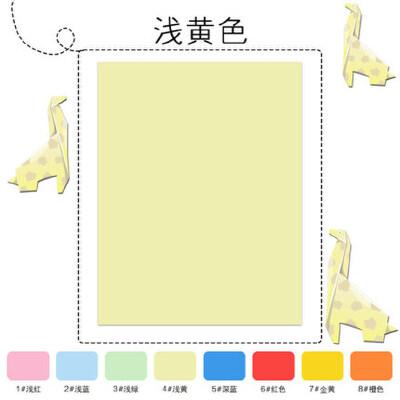 用纸壳做相框的步骤
