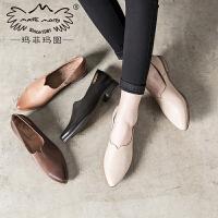 玛菲玛图 春季艺复古休闲鞋真皮深口单鞋女撞色平跟尖头套脚小白鞋子1710-5D