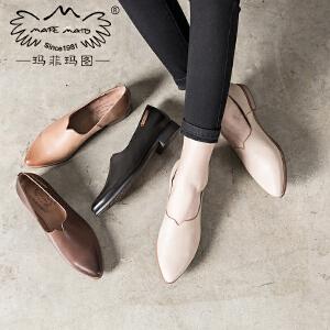 【下单立减10元,满299-50】玛菲玛图 春季艺复古休闲鞋真皮深口单鞋女撞色平跟尖头套脚小白鞋子1710-5D