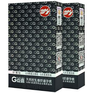 [当当自营]倍力乐 安全套避孕套 刺套螺纹大颗粒G点纤薄大颗粒 10只装2盒