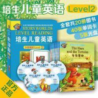培生儿童英语分级阅读Level23-8岁少儿英语儿童启蒙经典英语分级读物送单词卡片启蒙与进阶海豚传媒出品