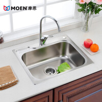 MOEN/摩恩 厨房304不锈钢单槽水槽套装 波顿22000RMCL05