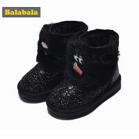 【10.19超级品牌日】巴拉巴拉儿童靴子女2017秋冬新款冬季女童时尚雪地靴小童鞋子女孩