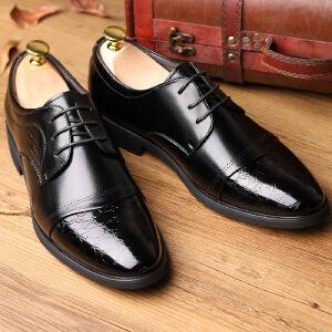 2017春季新款男士压花尖头商务皮鞋系带男鞋单鞋子男正装工作鞋子9925BBS支持货到付款