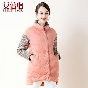 艾蓓怡新品防风高领拼接防水保暖加厚外套宽松80%白鸭绒羽绒YR5005