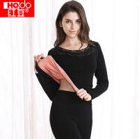 红豆美体保暖内衣套装女士加绒加厚性感纯色蕾丝圆领花边打底内衣