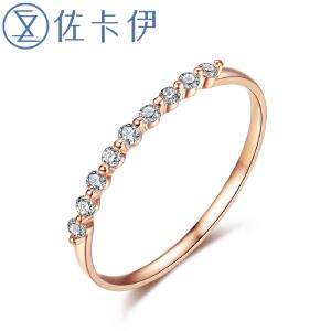 佐卡伊 玫瑰18k金钻戒公主排戒钻石结婚戒指女戒尾戒时尚珠宝首饰