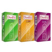 多乐士避孕套双保系列随机1盒 安全套共12只 (新旧包装随机发货)纤薄 颗粒 螺纹 超爽 保险套 情趣
