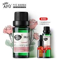 AFU阿芙 玫瑰精油 8ml 保湿 芳疗护肤品  单方精油 支持货到付款