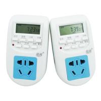 (两支优惠装)定时器 定时插座 厨房 定时开关 插座 电子计时器 品益AL-06