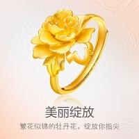周大福优雅牡丹花黄金戒指(工费:68计价)F165007【可礼品卡购】