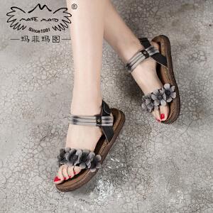 玛菲玛图2017夏季新款复古厚底凉鞋女真皮露趾手工平底鞋罗马凉鞋 1316-10R
