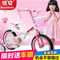 小孩生日礼物 优贝儿童自行车珍妮公主JENNY女孩自行车12寸童车
