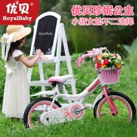 送宝宝礼物 优贝儿童自行车珍妮公主JENNY女孩儿童自行车18寸 小孩生日礼物