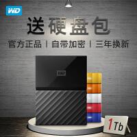 [送包+备用线]WD 西部数据 1t My Passport  1tb 移动硬盘 1t 2.5英寸硬盘 USB3.0可加密备份 移动硬盘1t【送包+备用线】