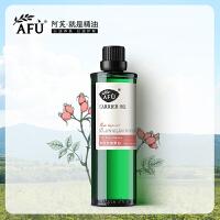 AFU阿芙 玫瑰果油 100ml 保湿  按摩精油 基础油  货到付款