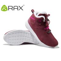 【领券满299减200】RAX2016雪地靴防滑保暖户外鞋防水登山鞋旅游徒步鞋雪地靴