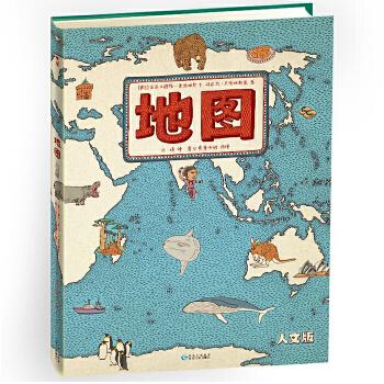 儿童手绘地图绘本 精装 大开本 地图拼图 地图书 正版儿童畅销书籍 中