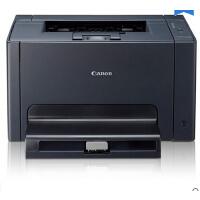 佳能(Canon)LBP7018C 彩色激光打印机 佳能7018C彩色激光打印机  媲美 惠普CP1025