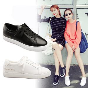 阿么牛皮休闲鞋平底单鞋女系带板鞋运动小白鞋韩版透气学生鞋