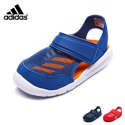 Adidas/阿迪达斯童鞋2017年夏季新品包头凉鞋小童善谈鞋男女童鞋 BA9373【满139减20 199减30 支持礼品卡支付】