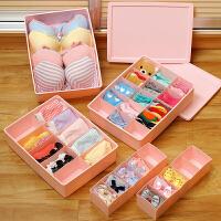 欧润哲 五件套 创意时尚粉色内衣收纳盒 耐用衣柜化妆柜储物盒