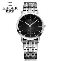 依波表(EBOHR)天翼系列圆形黑盘钢带石英男表104504