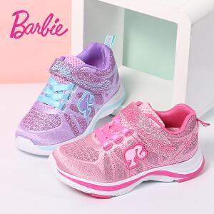 【专柜同款】芭比童鞋 女童运动鞋2017春秋新款3-6岁儿童运动鞋网面鞋跑步休闲鞋
