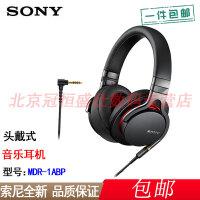 【支持礼品卡+送绕线器包邮】Sony/索尼 MDR-XB450AP 耳机 头戴式线控耳麦 立体声通话耳机 多色可选