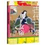 甲骨文丛书·古代日本的女帝
