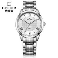 依波表(EBOHR) 时代元素系列商务简约白面钢带石英男表男士手表50250219