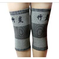 男女秋冬季保暖护膝2只装 竹炭护膝 保暖关节护膝 运动护具